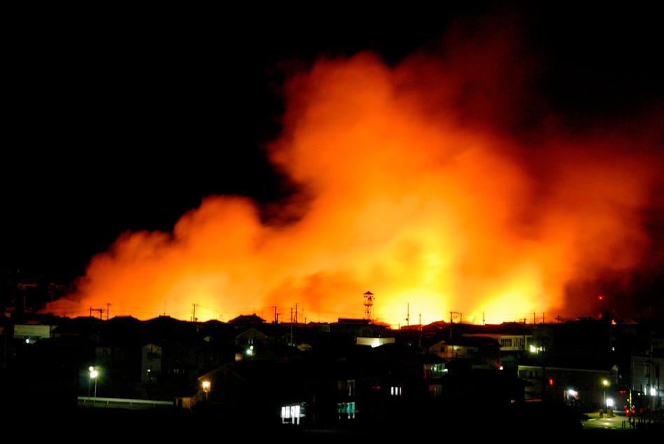 Incendio provocado por el terremoto de japón