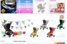 tienda de bébes online